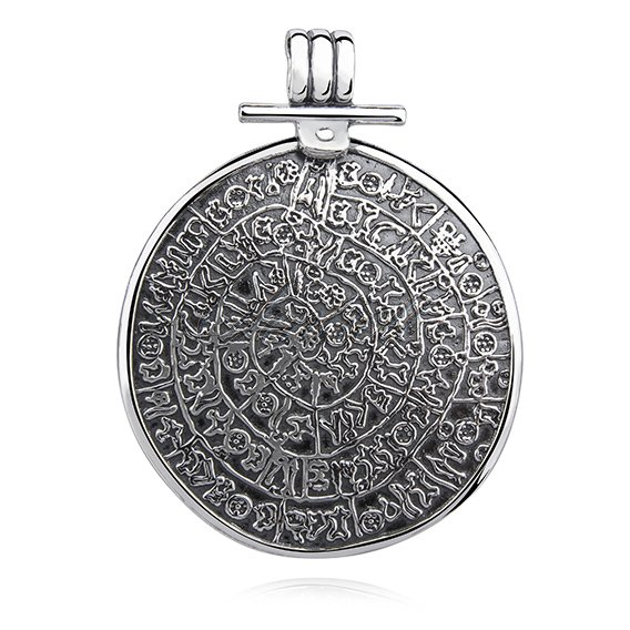 Silver (925) pendant - The history of Earth